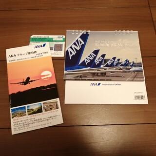 エーエヌエー(ゼンニッポンクウユ)(ANA(全日本空輸))のANA 株主優待券 2021年卓上カレンダー(航空券)