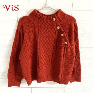 ViS - 【ブラックフライデー❤︎】ViS ビス ニットセーター 赤 レディース フリー