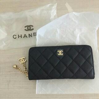 CHANEL - 💖ノベルティ長財布💖