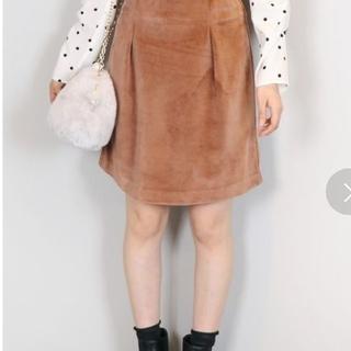 dazzlin - 未使用 ダズリン スカート