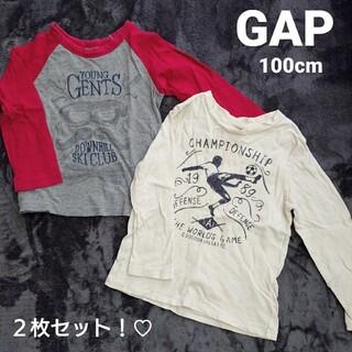GAP Kids - GAP!2枚Tシャツセット♡