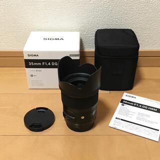 SIGMA - SIGMA 35mm F1.4 DG HSM Art CANON EFマウント