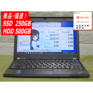 レノボ(Lenovo)のThinkpad X220 i5 SSD + HDD Win10(20H2)(ノートPC)