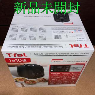 ティファール(T-fal)のティファール T-fal 電気圧力鍋 ラクラクッカー コンパクト(調理機器)