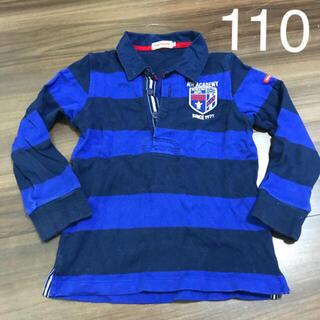 ミキハウス(mikihouse)のミキハウス ラガーシャツ ロンT ブルーボーダー 110cm(Tシャツ/カットソー)