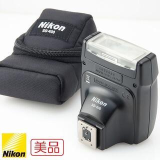 Nikon - 美品★NIKON SB-400 フラッシュ バウンス撮影