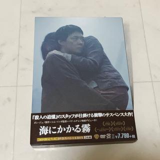 ジェイワイジェイ(JYJ)の海にかかる霧 DVD スペシャル BOX(初回限定生産版)(韓国/アジア映画)