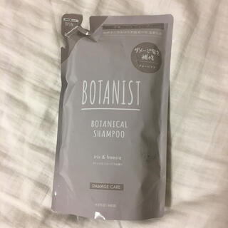 BOTANIST - BOTANIST ダメージケアシャンプー