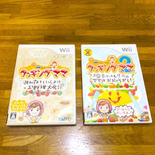 Wii - Wii ソフト クッキングママ 2枚セット