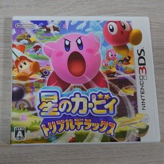 ニンテンドー3DS - 任天堂 3DS 星のカービィ トリプルデラックス