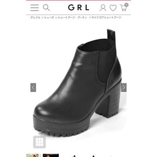 GRL - GRL サイドゴアショートブーツ