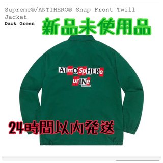 シュプリーム(Supreme)のsupreme antihero snap front twill jacket(ミリタリージャケット)