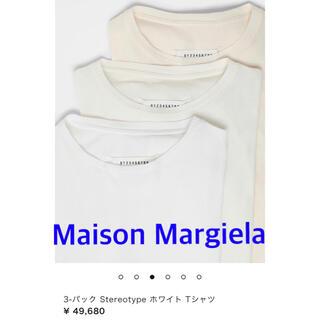 マルタンマルジェラ(Maison Martin Margiela)の新品メゾンマルジェラ 3パック ステレオタイプ ホワイト リブ ロング Tシャツ(Tシャツ/カットソー(七分/長袖))
