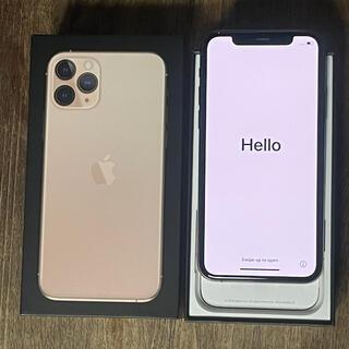Apple - 【超美品】iPhone11 pro 256GB 使用期間半年