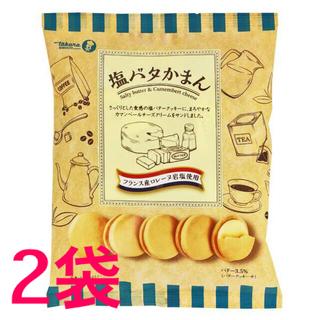 KALDI - KALDI カルディ  宝製菓 塩バタかまん2袋分