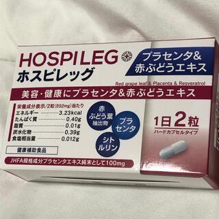 シーオーメディカル ホスピレッグ 未使用品
