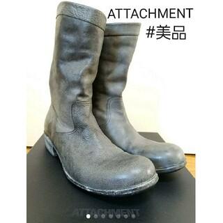 アタッチメント(ATTACHIMENT)の育てるブーツ! ATTACHMENT バックジップ ブーツ 黒(ブーツ)