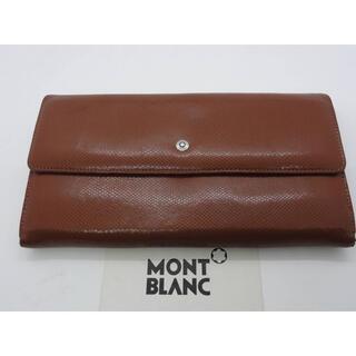 モンブラン(MONTBLANC)の金運を呼ぶインナーカラー★モンブラン・ボエム本革ウオレットコインカードポケット付(長財布)