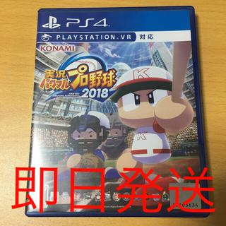 PlayStation4 - パワプロ 2018 ps4 ゲームソフト 実況パワフルプロ野球2018