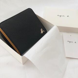 アニエスベー(agnes b.)の◇新品未使用◇アニエスベー 現行品 EW13B-09 ウォレット ブラック(折り財布)