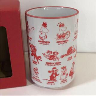 ムーミンバレーパーク  1周年記念 限定品 湯呑み 赤(食器)