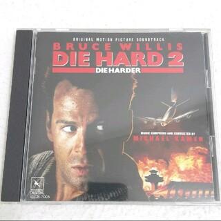 「ダイ・ハード2」 オリジナル・サウンドトラック(映画音楽)