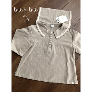 petit main - 新品 子供服 tete a tete テータテート ブラウス セーラー襟