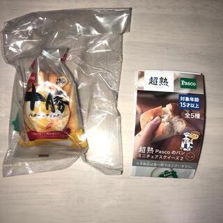 タカラトミーアーツ(T-ARTS)の⭐︎新品未開封!超熟Pascoのパン ミニチュアスクイーズ2  ⭐︎(その他)