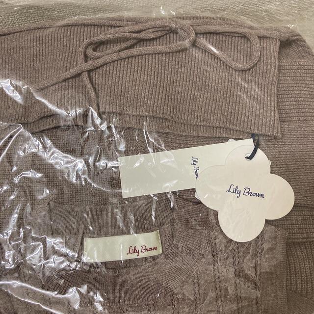 Lily Brown(リリーブラウン)の朝まで限定値下げ レイヤードニットトップス リリーブラウン レディースのトップス(ニット/セーター)の商品写真