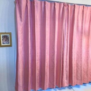Francfranc - カーテン アラベスク ジャガード ピンク 遮光2級カーテン