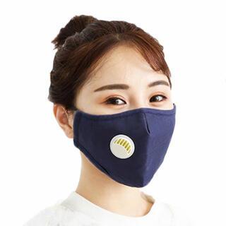 新品未開封 マスク用 排気弁 6個セット
