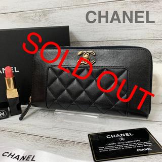 CHANEL - 美品✨CHANEL✨シャネル✨マドモアゼル✨ラウンドファスナー✨長財布