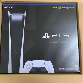 Plantation - PlayStation5 PS5 プレステ5 本体 デジタルエディション
