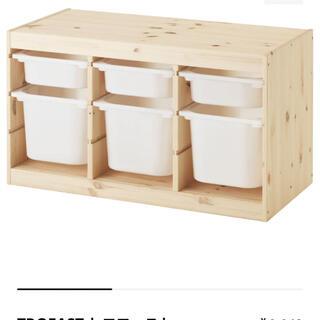 イケア(IKEA)のIKEA トロファスト 2台(収納/チェスト)