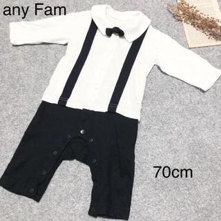 anyFAM - any Fam ロンパース