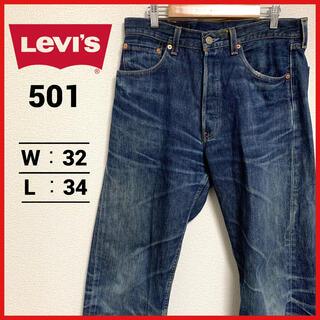 Levi's - 90s 古着 Levi's リーバイス 501 デニム ジーンズ W32 L34