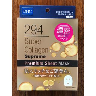 ディーエイチシー(DHC)のDHC スパコラ スプリーム プレミアム シートマスク(4枚入)(パック/フェイスマスク)