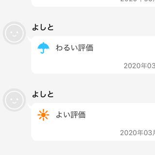 誤解(ニュース/総合)