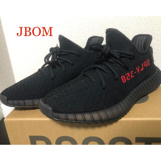 adidas - adidas yeezy boost350v2 cp9652
