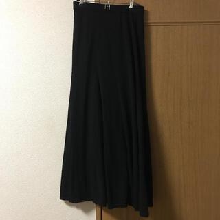 Plage - プラージュ loop yarn mermaid スカート