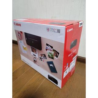 ★☆[送料無料][新品未開封] Canon インクジェット複合機 TS3330☆