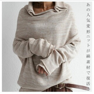 antiqua - mukku様専用 お取置き中  襟デザインニット ブラック 新品未使用 タグあり