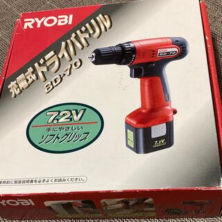 リョービ(RYOBI)のRYOBI 充電式ドライバドリル 本体のみ(その他)