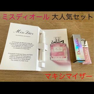 Christian Dior - 人気セット ディオール 香水 マキシマイザー&ミスディオール ミニセット♡