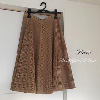 ルネ(René)の美品♡Rene ルネ スカート MonthlySelcction♡(ひざ丈スカート)
