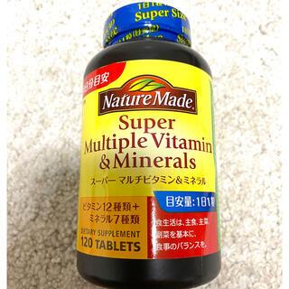 スーパー マルチビタミン ミネラル サプリ 120錠