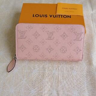 LOUIS VUITTON - ✔  限定セール*美品!{国内即発}✿ルイヴィトン✿ 長財布#小銭入れ^-^