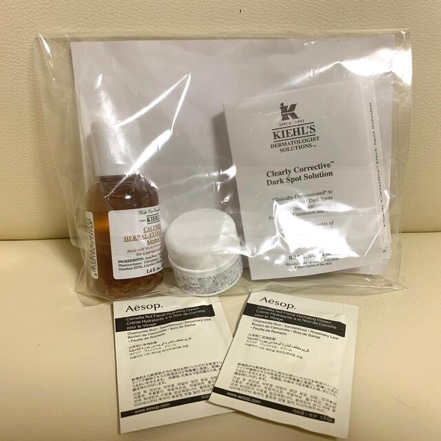 Kiehl's(キールズ)のキールズ イソップ サンプルセット コスメ/美容のキット/セット(サンプル/トライアルキット)の商品写真