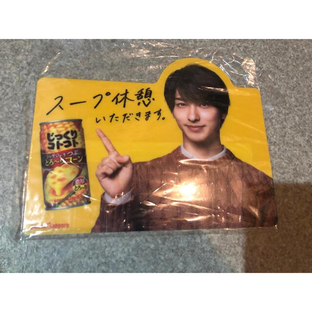 横浜流星 ポップ 1枚 非売品 エンタメ/ホビーのタレントグッズ(男性タレント)の商品写真