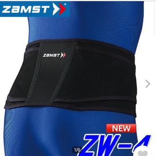 ザムスト(ZAMST)の新品‼️ ZAMST ZW-4 Sサイズ(トレーニング用品)